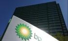 Aquisition for BP Eygpt